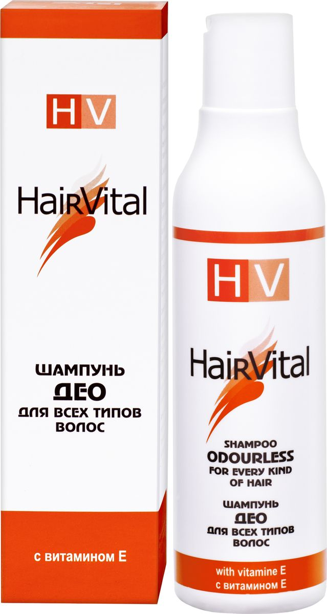 Hair Vital Шампунь для волос Део, 200 мл65032• Дезодорирует, защищает от посторонних запахов • Надежно защищает волосы от неблагоприятных факторов• Нормализует секретную функцию сальных и потовых желез• Препятствует быстрому загрязнению• Укрепляет корни волос, способствует кислородному насыщению тканей• Придает волосам блеск• Оказывает антистатическое действиеАктивные компоненты: комплекс антиоксидантов, витамин