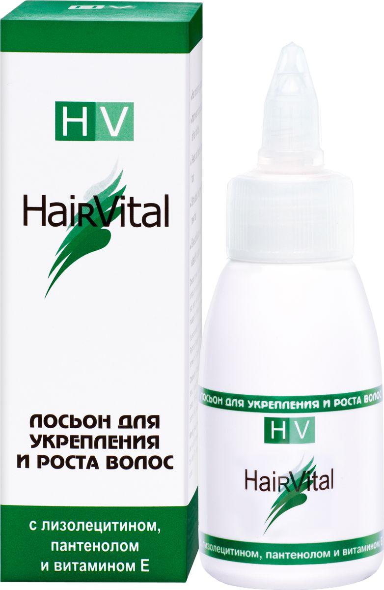 Hair Vital Лосьон для укрепления и роста волос, 50 мл65045Оказывает выраженное увлажняющее действие• Улучшает микроциркуляцию волосяных фолликулов• Питает и восстанавливает волосы• Стимулирует рост новых волос• Придает волосам эластичность и блескАктивные компоненты: лизолецитин, пантенол, касторовое масло, витамин Е