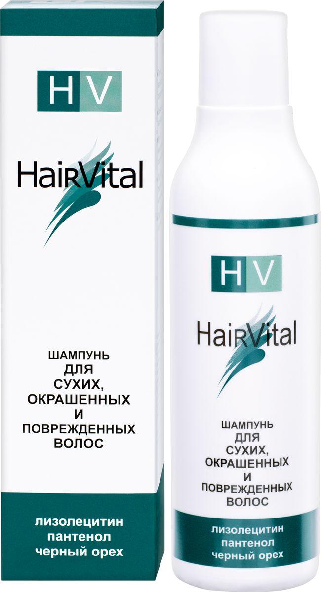 Hair Vital Шампунь для сухих, окрашенных и поврежденных волос, 200 мл72243• Улучшает микроциркуляцию волосяных фолликулов• Питает и восстанавливает поврежденные волосы• Оказывает выраженный увлажняющий эффект• Придает волосам блеск и эластичность• Подходит для ежедневного использованияАктивные компоненты: экстракт черного ореха, гидролизат кератина, лизолецитин, пантенол