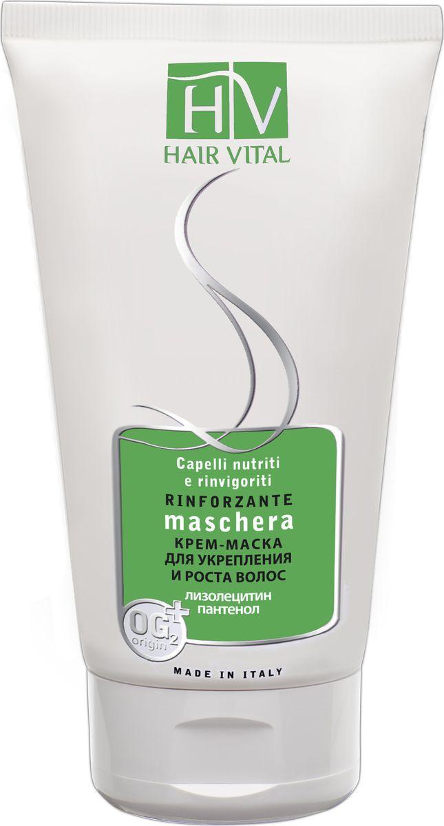 Hair Vital Крем-маска для укрепления и роста волос, 150 мл hair vital крем маска аргановый нектар 150 мл