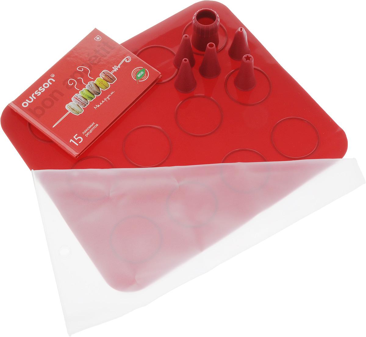 Набор для выпечки макарун Oursson, цвет: красный, 8 предметовBW3150SS/MCНабор для выпечки Oursson состоит из силиконового коврика для 12 мини-пирожных, кондитерского мешочка, 5 насадок. А также в комплект входит книга с рецептами как приготовить 15 разных Макарун. Коврик изготовлен из высококачественного силикона,выдерживающего температуру от -20°C до +220°C.Если вы любите побаловать своих домашних вкусным и ароматным угощением по вашему оригинальному рецепту, то формы Oursson как раз то, что вам нужно! Можно использовать в духовом шкафу и микроволновой печи.Подходит для морозильной камеры и мытья в посудомоечной машине.