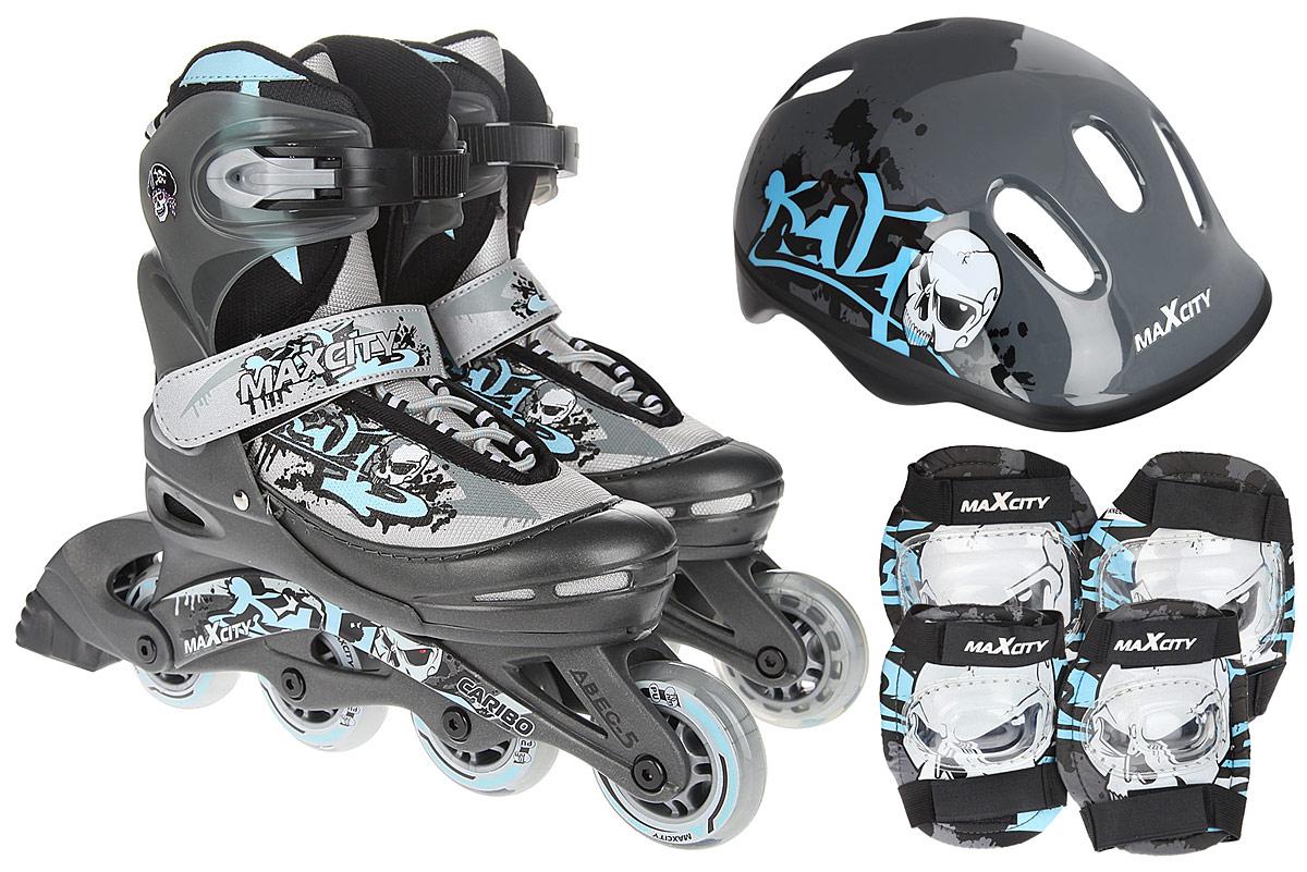 Комплект MaxCity Caribo Combo Boy: коньки роликовые раздвижные, защита, шлем, цвет: серый, голубой, черный. Размер 30/33 - Ролики