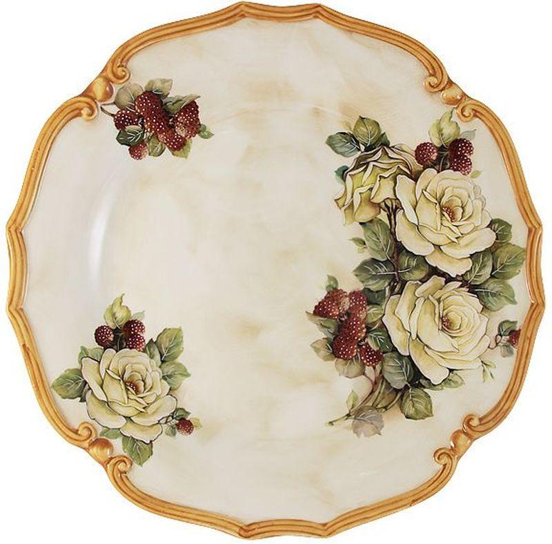 """Блюдо круглое LCS """"Роза и малина"""", 37 см"""