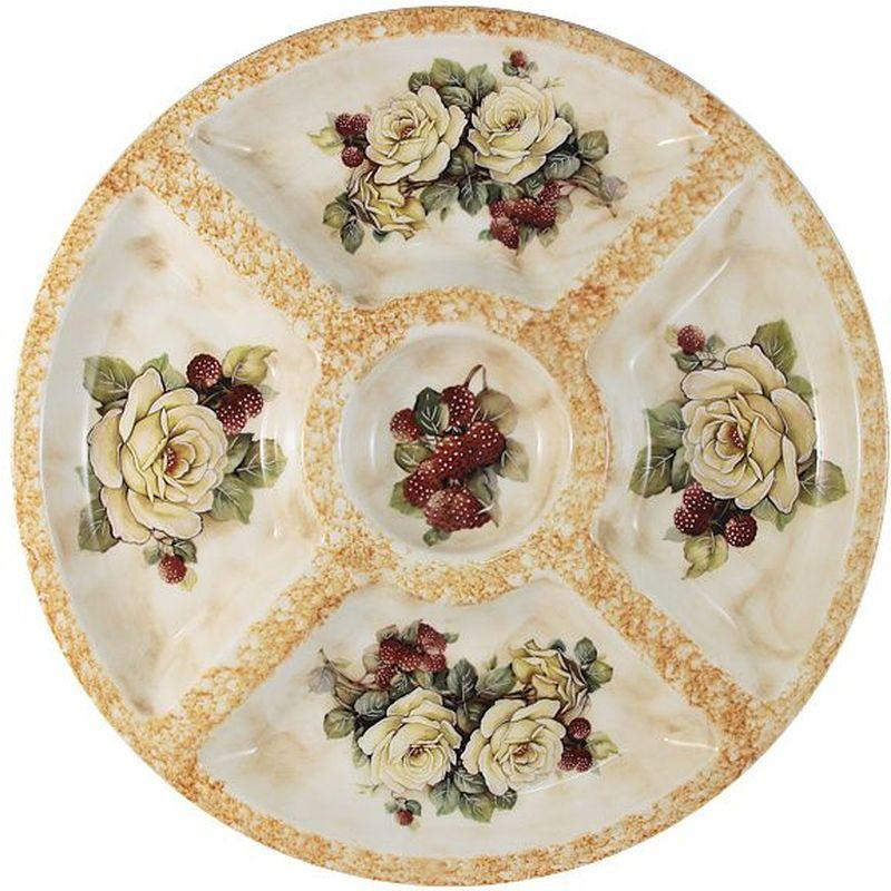 "Менажница LCS ""Роза и малина"", диаметр 36 см"