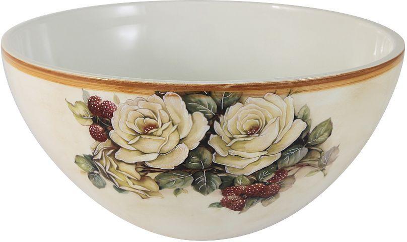 "Салатник LCS ""Роза и малина"", диаметр 20 см"