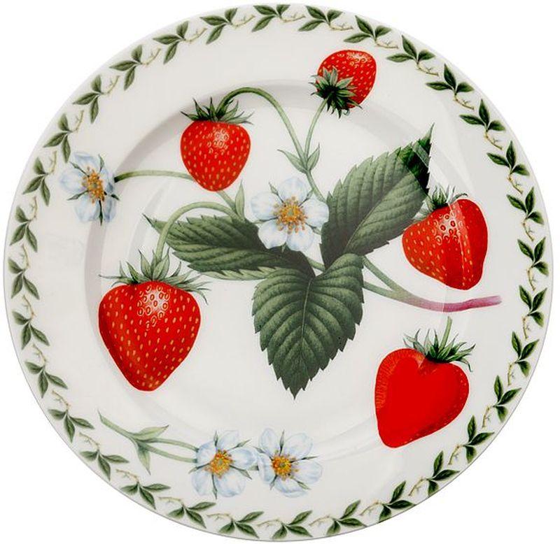 """Тарелка Maxwell & Williams """"Земляника"""" выполнена из высококачественного фарфора и имеет классическую круглую форму. Она прекрасно впишется в интерьер вашей кухни и станет достойным дополнением к кухонному инвентарю. Она подчеркнет прекрасный вкус хозяйки и станет отличным подарком."""