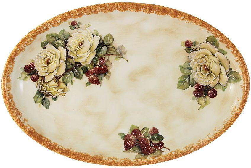 "Блюдо овальное LCS ""Роза и малина"", 36 х 23,5 см"