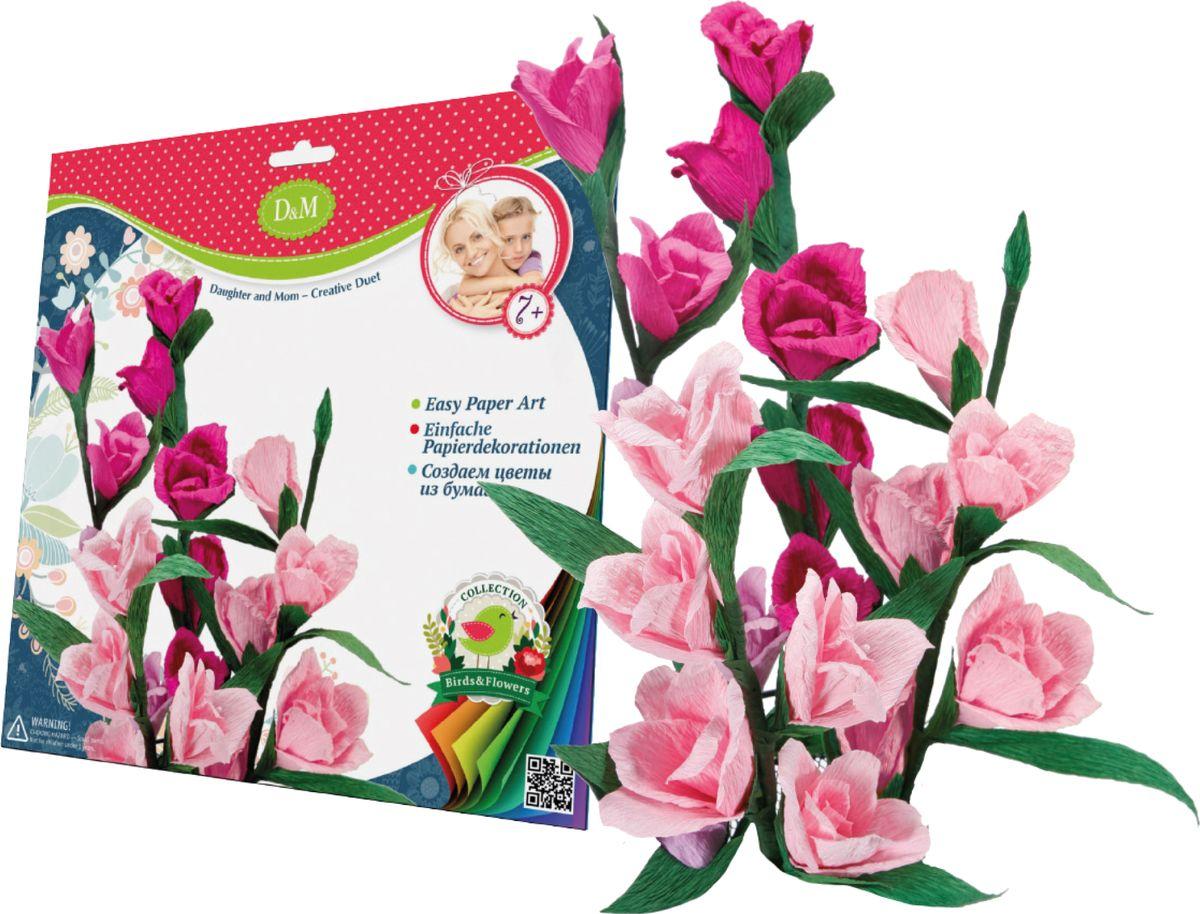 D&M Набор для оригами Дикая роза