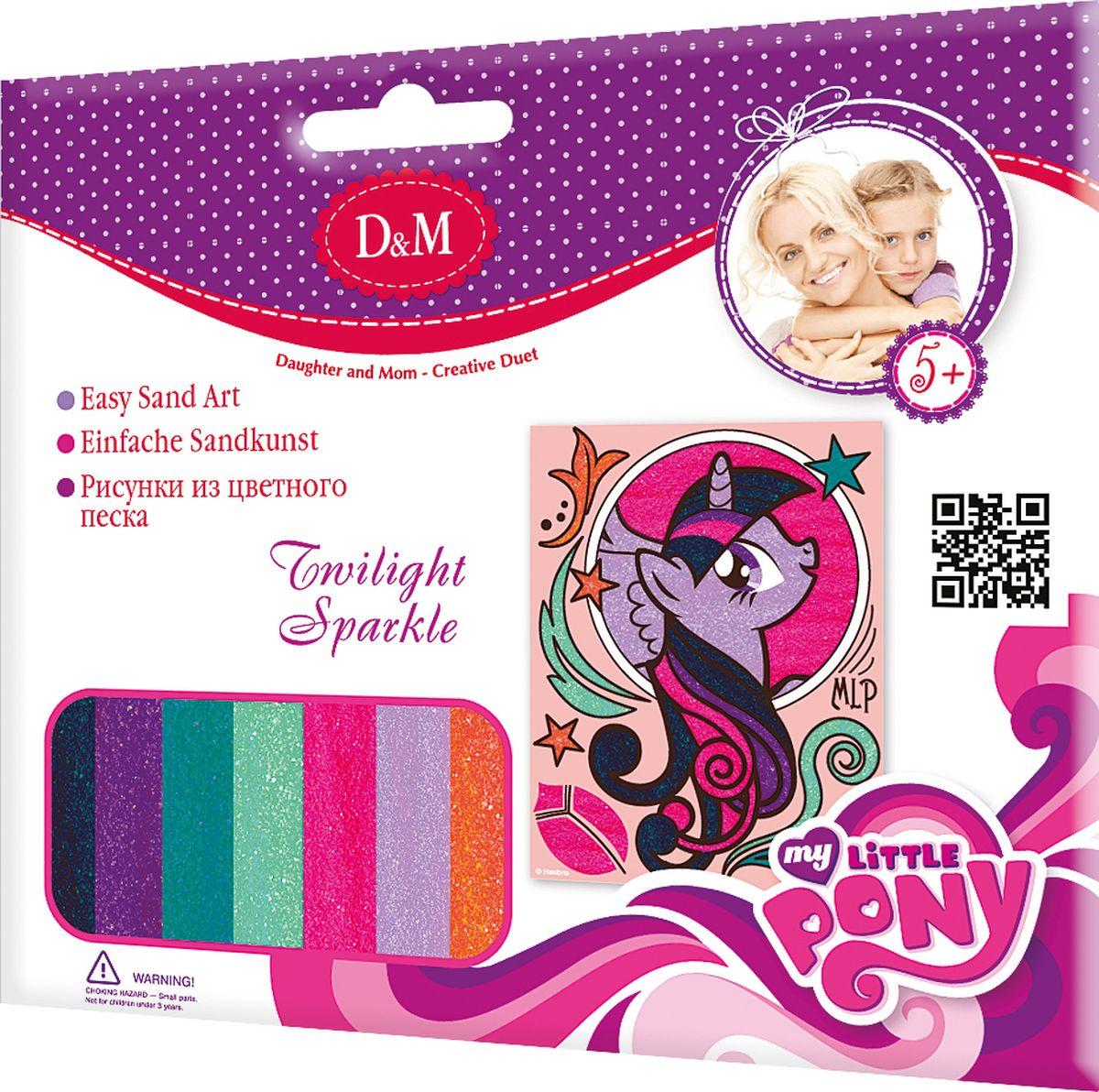 D&M Набор для создания картины из цветного песка My Little Pony Сумеречная Искорка, Делай с мамой