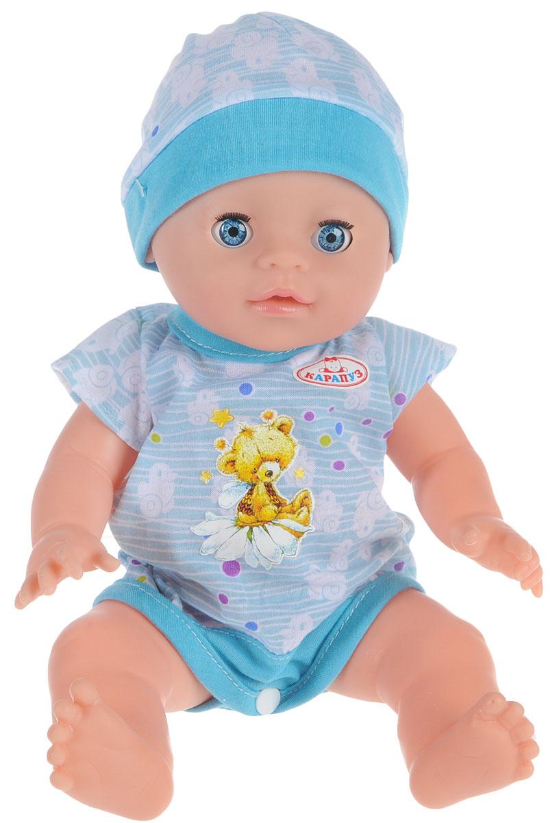Карапуз Пупс цвет одежды голубой белый Y35BB-DP-RU куклы карапуз пупс карапуз 20см 3 функции пьет писает закрывает глазки в ванне с аксессуарами