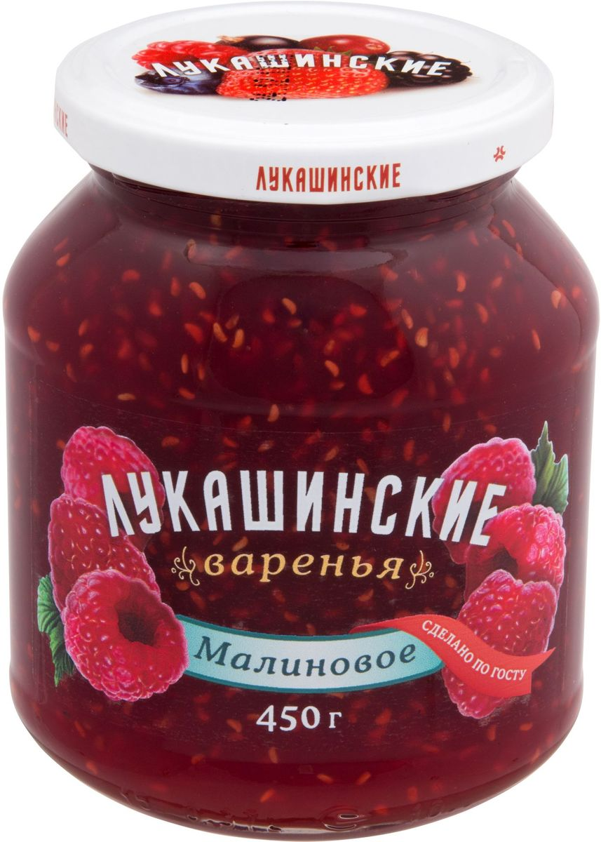 Лукашинские варенье малиновое, 450 г ufeelgood organic chocolate golden berry физалис в сыром шоколаде 50 г