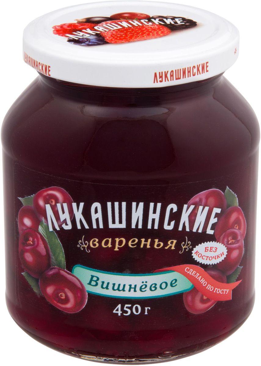 Лукашинские варенье вишневое без косточки, 450 г вишня замороженная без косточки в донецке