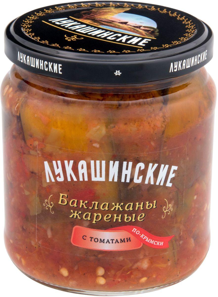 Лукашинские баклажаны по-крымски с томатами, 460 г лукашинские баклажаны по крымски с томатами 460 г