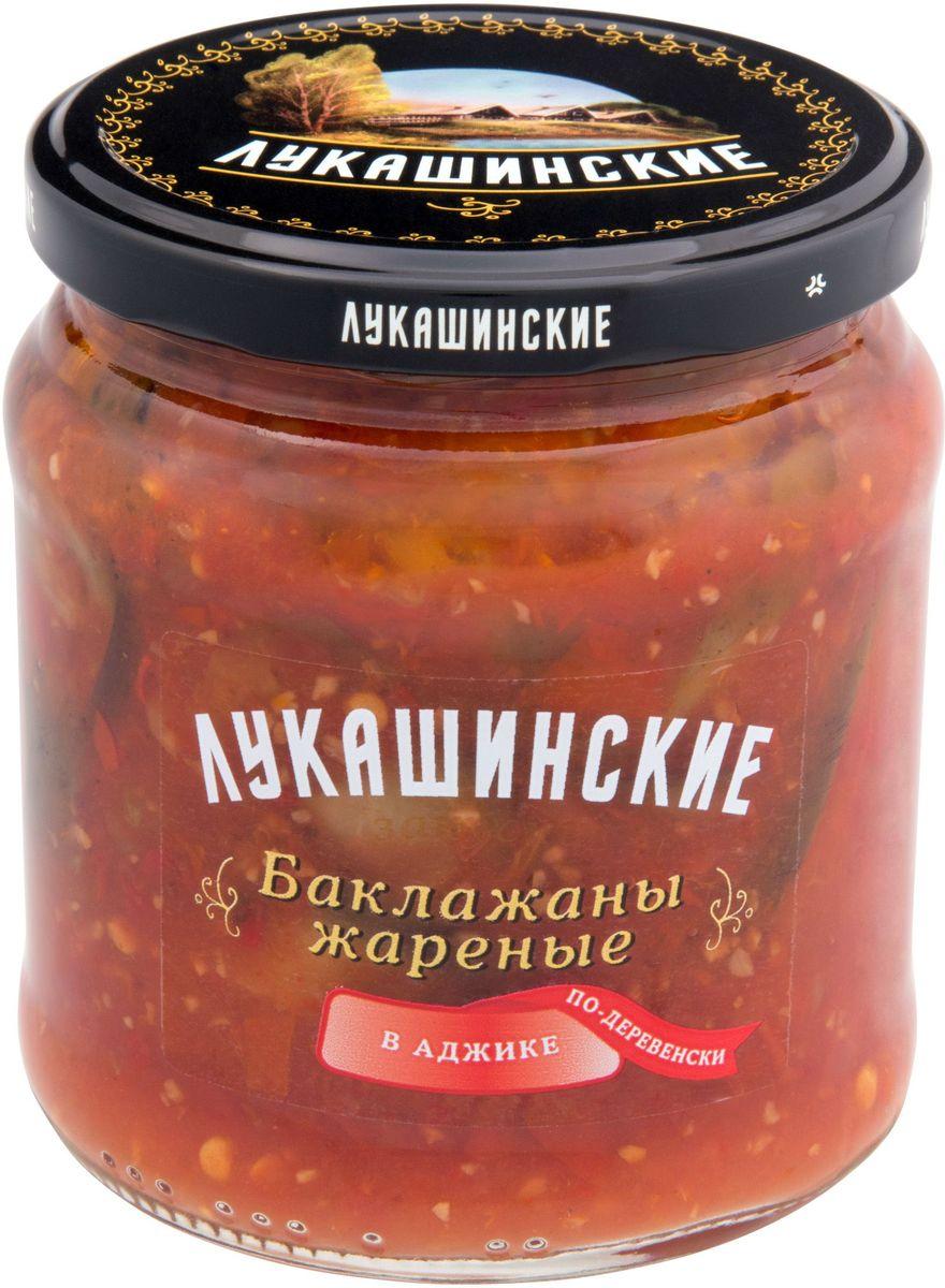 Лукашинские баклажаны по-деревенски в аджике, 460 г лукашинские баклажаны по крымски с томатами 460 г