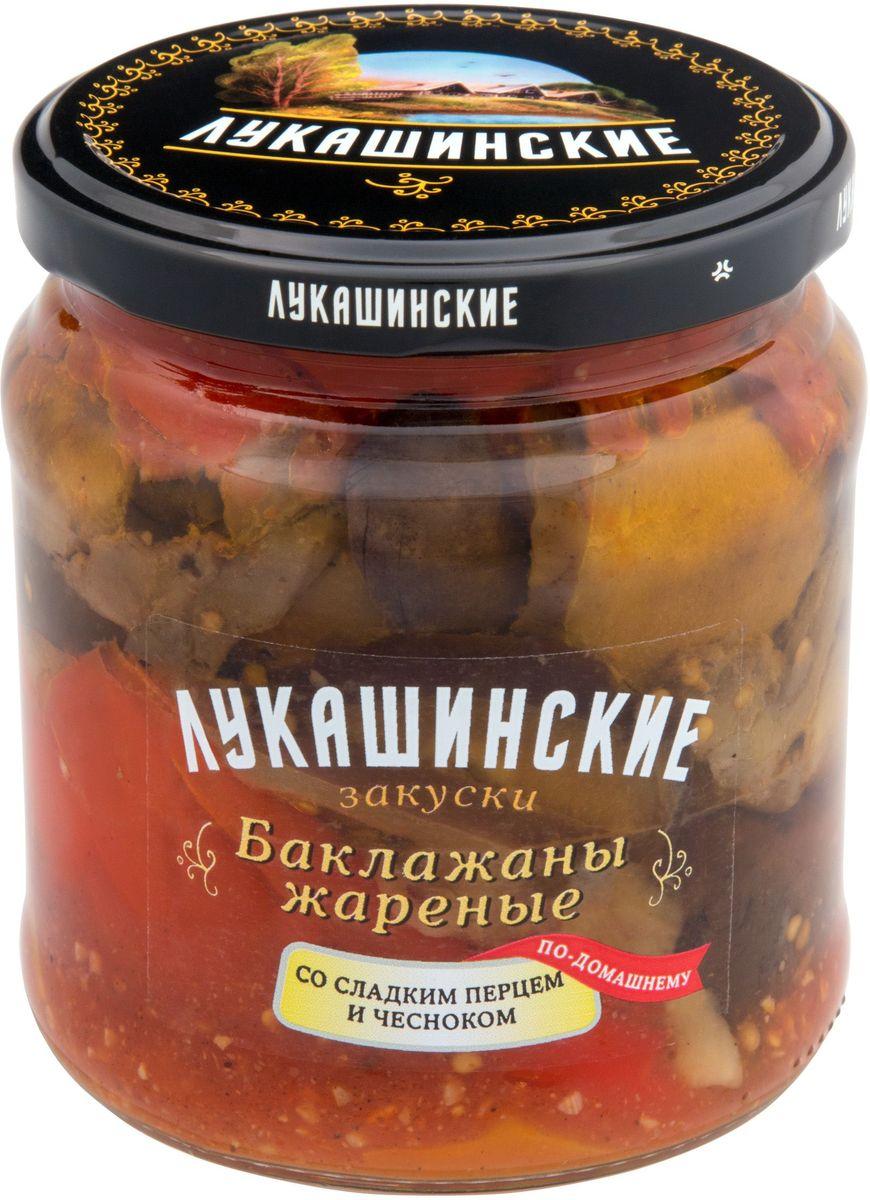 Лукашинские баклажаны по-домашнему со сладким перцем и чесноком, 460 г лукашинские баклажаны по крымски с томатами 460 г