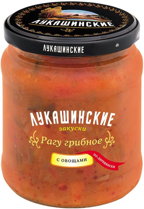 Лукашинские рагу грибное по-деревенски, 450 г лукашинские лимоны с имбирем 450 г