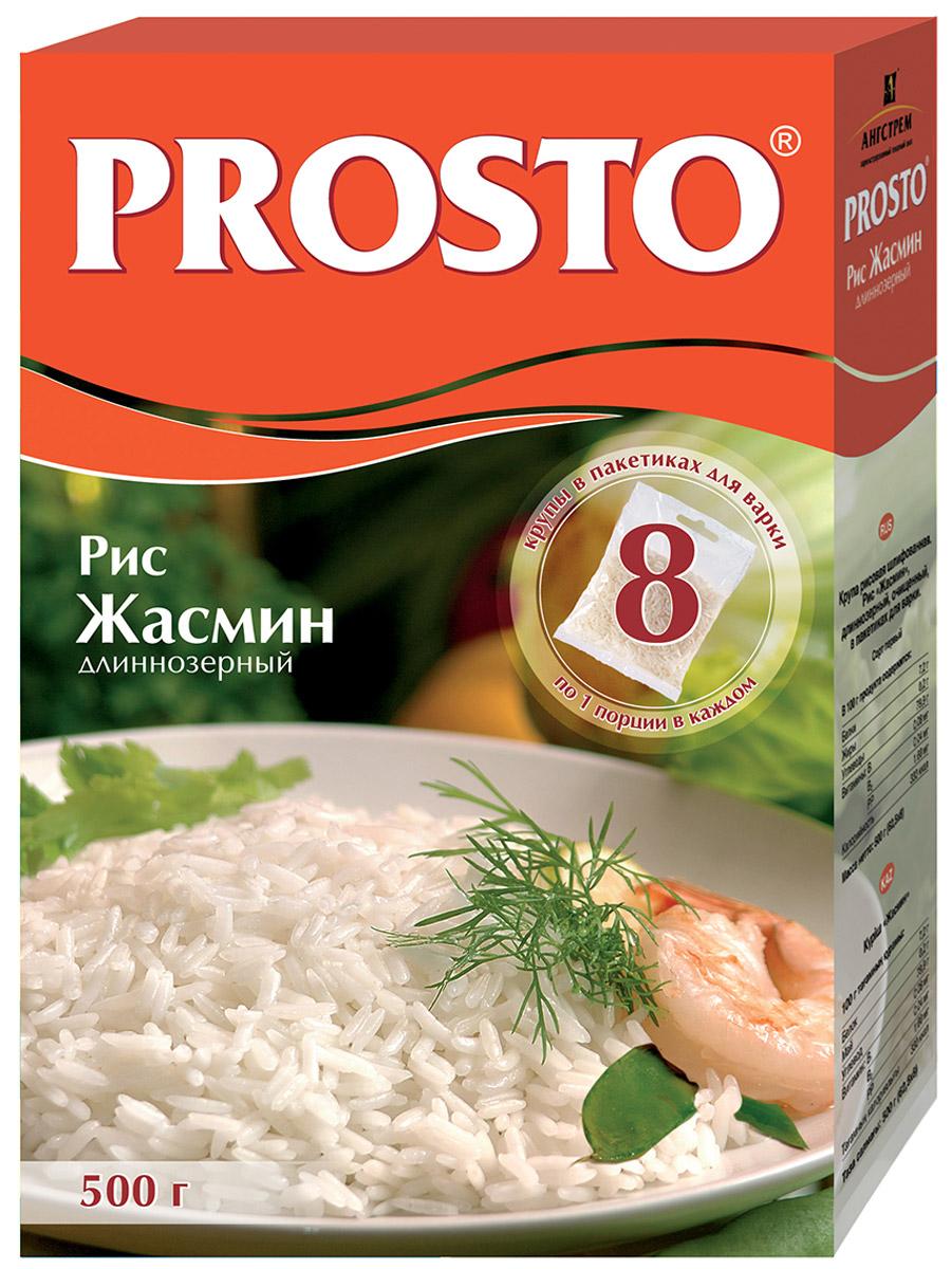 Prosto рис длиннозерный жасмин в пакетиках для варки, 8 шт по 62,5 г чудо зернышко рис круглозерный 1 сорт 800 г