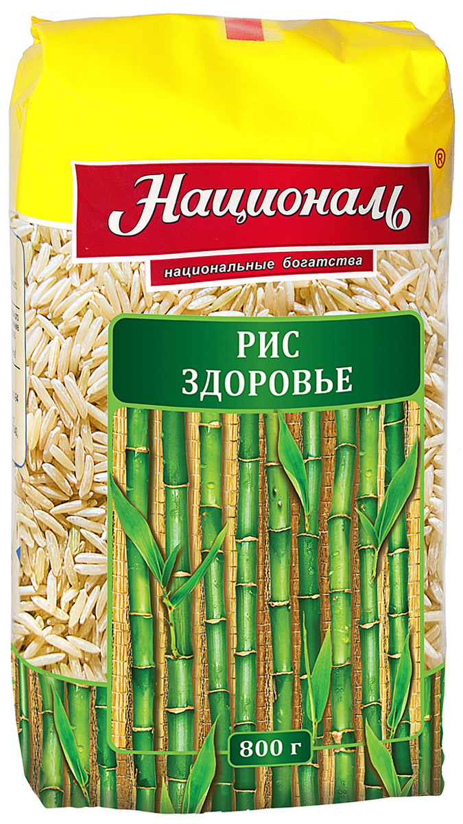 Националь рис длиннозерный бурый Здоровье, 800 г националь рис длиннозерный басмати 500 г