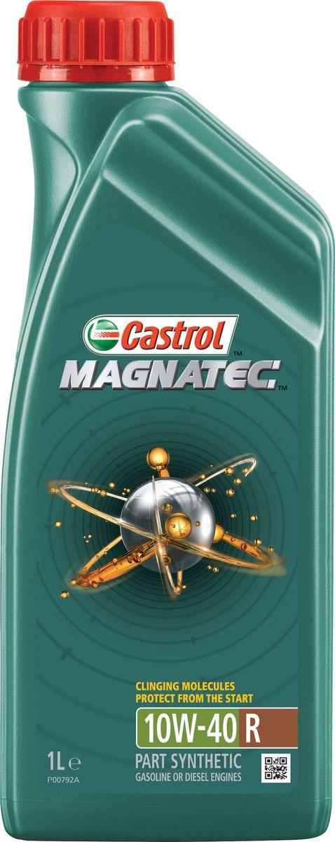 """Масло моторное Castrol """"Magnatec"""", полусинтетическое, класс вязкости 10W-40, A3/B4, 1 л 156EB3"""