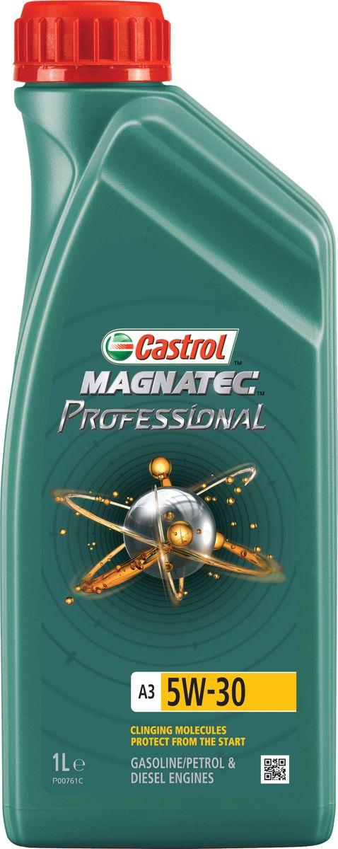 Масло моторное Castrol Magnatec Professional, синтетическое, A3 5W-30, 1 л156EBFМоторное масло Castrol Magnatec Professional значительно снижает износ двигателя*. При выключенном двигателе моторное масло стекает в поддон картера, оставляя важнейшие детали двигателя незащищенными. В отличие от остальных масел молекулы Castrol Magnatec Professional притягиваются к деталям двигателя, образуя сверхпрочную масляную пленку, обеспечивающую дополнительную защиту с первой секунды пуска двигателя. Продукт прошел процесс микрофильтрации и сертифицирован как CO2-нейтральный в соответствии с высочайшими мировыми стандартами. Для профессионального использования на СТО. * согласно отраслевому тесту на износ Sequence IVA. Применение. Моторное масло Castrol Magnatec Professional A3 5W-30 предназначено для бензиновых и дизельных двигателей автомобилей, где производитель рекомендует смазочные материалы класса вязкости SAE 5W-30 спецификаций ACEA A3/B4, API SL/CF или более ранних. Castrol Magnatec Professional A3 5W-30 одобрено к применению большинством производителей техники (см. раздел спецификаций и руководство по эксплуатации автомобиля). Преимущества. Молекулы Castrol Magnatec Professional: - притягиваются к деталям двигателя, образуя устойчивый защитный слой, сохраняющийся с первой секунды работы двигателя вплоть до следующего пуска; - направляются к узлам, подверженным наибольшей нагрузке, образуя дополнительный слой там, где это необходимо; - обеспечивают постоянную защиту в любых условиях эксплуатации, при различных стилях вождения и в широком диапазоне температур. Castrol Magnatec Professional A3 5W-30 проявляет отличные эксплуатационные характеристики в экстремальных условиях холодного пуска. Спецификации. ACEA A3/B3, A3/B4; API SL/CF; BMW Longlife-01; MB-Approval 229.3; Renault RN 0700.Товар сертифицирован.
