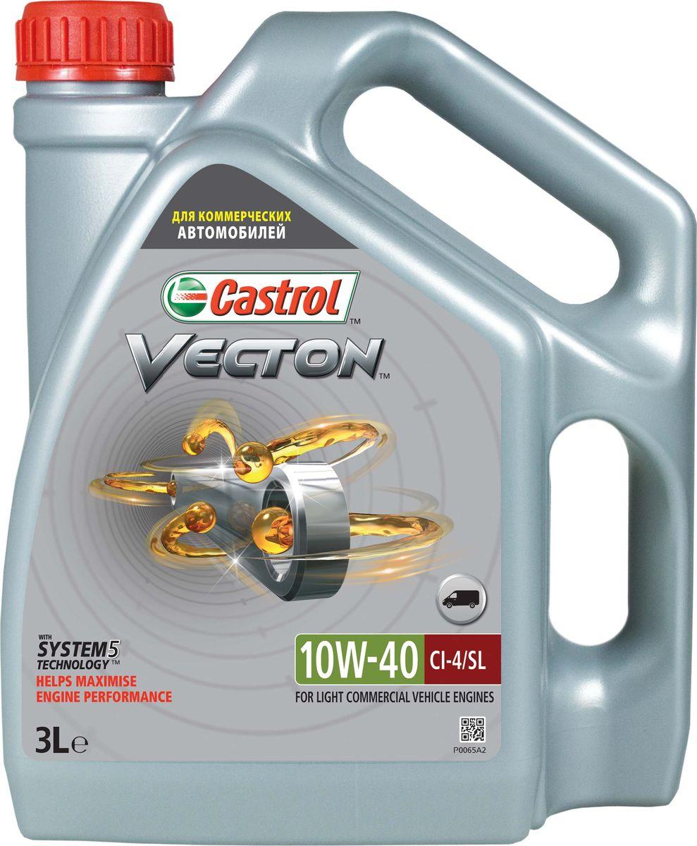 Масло моторное Castrol Vecton, полусинтетическое, 10W-40, 3 л15723DCastrol Vecton 10W-40 - моторное масло с синтетическими компонентами для дизельных двигателей коммерческой техники европейских и американских производителей. Произведено с использованием уникальной технологии System 5TM, позволяющей достичь повышения эффективности работы масла вплоть до 40%*. Применение. Castrol Vecton 10W-40 предназначено для дизельных двигателей грузовых автомобилей, автобусов, а также строительной, горной и сельскохозяйственной техники европейских и американских производителей. Преимущества. Современные двигатели работают в постоянно изменяющихся условиях, которые влияют на эффективность их работы. Castrol Vecton 10W-40 c технологией System 5TM адаптируется к этим изменениям, позволяя максимально реализовать следующие ключевые эксплуатационные характеристики: - потребление топлива: противостоит повышению вязкости масла, сохраняя оптимальный расход горючего; - расход масла: предотвращает образование отложений на поршне, снижая потребление смазочного материала; - интервалы замены масла: эффективно нейтрализует загрязнения, способствуя увеличению интервалов между сервисным обслуживанием; - защита деталей: защищает от износа и коррозии металлические пары трения, продлевая срок службы компонентов двигателя; - мощность: противодействует агломерации сажи, не допуская ухудшения эффективности работы двигателя на протяжении всего срока между заменами масла. *согласно испытаниям Castrol Vecton 10W-40, проведенным в независимой лаборатории, превышение требований отраслевой спецификации API достигало 40% в таких тестах, как стойкость к окислению, отложения на поршне, диспергирование сажи, противоизносные свойства и защита от коррозии. Спецификации. ACEA E7; API CI-4/SL; Cummins CES 20.076, 20.077, 20.078; CAT ECF-2; Deutz DQC III-10; Mack EO-M Plus; MAN M 3275; MB-Approval 228.3/229.1; DAF HP-2; RVI RLD-2; Volvo VDS 3.Товар сертифицирован.