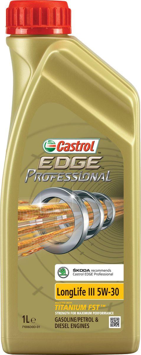 Масло моторное Castrol EdgeProfessional LongLife III, Skoda, синтетическое, класс вязкости 5W-30, 1 л157AD5Полностью синтетическое моторное масло Castrol Edge Professional LongLife IIIпроизведено с использованием новейшей технологии TITANIUM FST™. Технология TITANIUM FST™ на физическом уровне меняет поведение маслаCastrol Edge Professional LongLife III в условиях экстремальных нагрузок. Основой технологии TITANIUM FST™ являются полимерныеметаллоорганические соединения, содержащие титан. Таким образом, титанстановится компонентом масла и работает в унисон с технологией усиленноймасляной пленки Fluid Strength Technology (FST™), которая была внедрена в 2011году. Испытания подтвердили, что TITANIUM FST™ в 2 раза увеличиваетпрочность масляной пленки, предотвращая ее разрыв и снижая трение длямаксимальной производительности двигателя. Моторное масло CastrolEdge Professional LongLife III прошло многоуровневую микрофильтрацию.Контроль качества осуществляется с использованием новой технологииоптического измерения частиц Castrol – Optical Particle Measurement System(OPMS).Castrol Edge Professional LongLife III - первое в мире масло,сертифицированное как CO2- нейтральное в соответствии с мировымистандартами.Castrol Edge Professional LongLife III предназначено длябензиновых и дизельных двигателей, в которых производитель агрегатапредписывает применять моторные масла, соответствующие отраслевомустандарту ACEA C3 и классу вязкости SAE 5W-30. Castrol Edge ProfessionalLongLife III рекомендовано и одобрено к применению в двигателях автомобилей,требующих использования смазочных материалов, апробированных согласноспецификациям Volkswagen 504 00 / 507 00 или Porsche C30.Castrol EdgeProfessional LongLife III обеспечивает надежную и максимально эффективнуюработу двигателей Volkswagen, разработанных для гибких продленныхинтервалов замены масла, требующих использования маловязких смазочныхматериалов с усиленными эксплуатационными характеристиками. Castrol Edge Professional LongLife III: - 