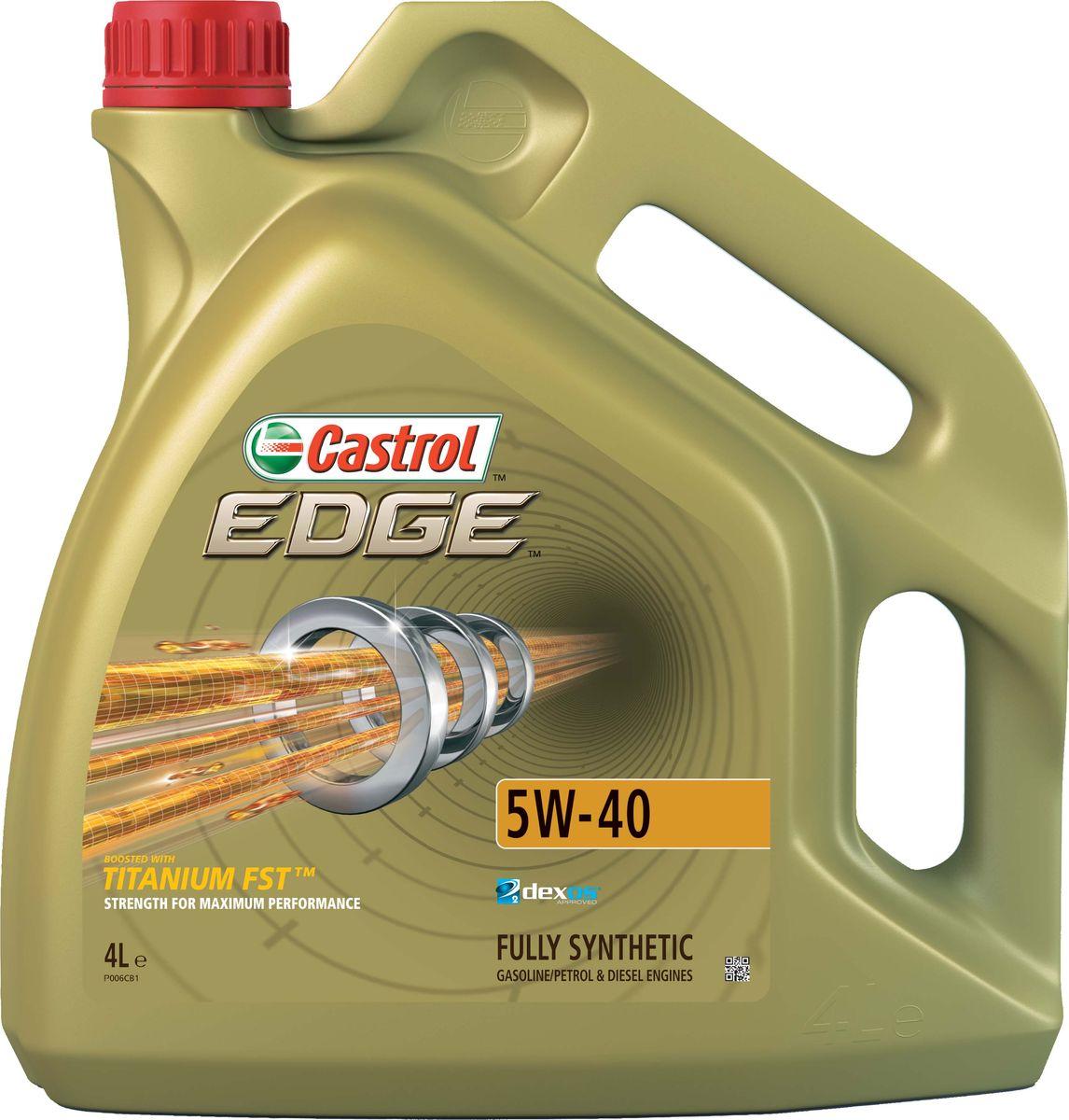 Масло моторное Castrol Edge, синтетическое, класс вязкости 5W-40, 4 л157B1CПолностью синтетическое моторное масло Castrol Edge произведено с использованием новейшей технологии TITANIUM FST™, придающей масляной пленке дополнительную силу и прочность благодаря соединениям титана.TITANIUM FST™ радикально меняет поведение масла в условиях экстремальных нагрузок, формируя дополнительный ударопоглащающий слой. Испытания подтвердили, что TITANIUM FST™ в 2 раза увеличивает прочность пленки, предотвращая ее разрыв и снижая трение для максимальной производительности двигателя.С Castrol Edge ваш автомобиль готов к любым испытаниям независимо от дорожных условий.Castrol Edge предназначено для бензиновых и дизельных двигателей автомобилей, где производитель рекомендует моторные масла спецификаций ACEA C3, API SN или более ранних. Castrol Edge одобрено к применению ведущими производителями техники.Castrol Edge обеспечивает надежную и максимально эффективную работу современныхвысокотехнологичных двигателей, созданных по новейшим инженерным разработкам, которые работают в условиях ужесточенных допусков производителей техники, требующих высокого уровня защиты и использования маловязких масел.Castrol Edge:- поддерживает максимальную эффективность работы двигателя, как в краткосрочном периоде времени, так и на длительный срок эксплуатации;- подавляет образование отложений, способствуя повышению скорости реакции двигателя на нажатие педали акселератора;- обеспечивает непревзойденный уровень защиты мотора в разных условиях движения и широком диапазоне температур;- повышает КПД двигателя (независимо подтверждено);- обеспечивает и поддерживает максимальную мощность двигателя в течении длительного времени, даже в условиях интенсивной эксплуатации.Спецификации:ACEA C3,API SN,BMW Longlife-04,Meets Fiat 9.55535-S2,Meets Ford WSS-M2C917-A,MB-Approval 229.31/ 229.51,Renault RN 0700 / RN 0710,VW 502 00 / 505 00/ 505 00/ 505.01.Товар сертифицирован.