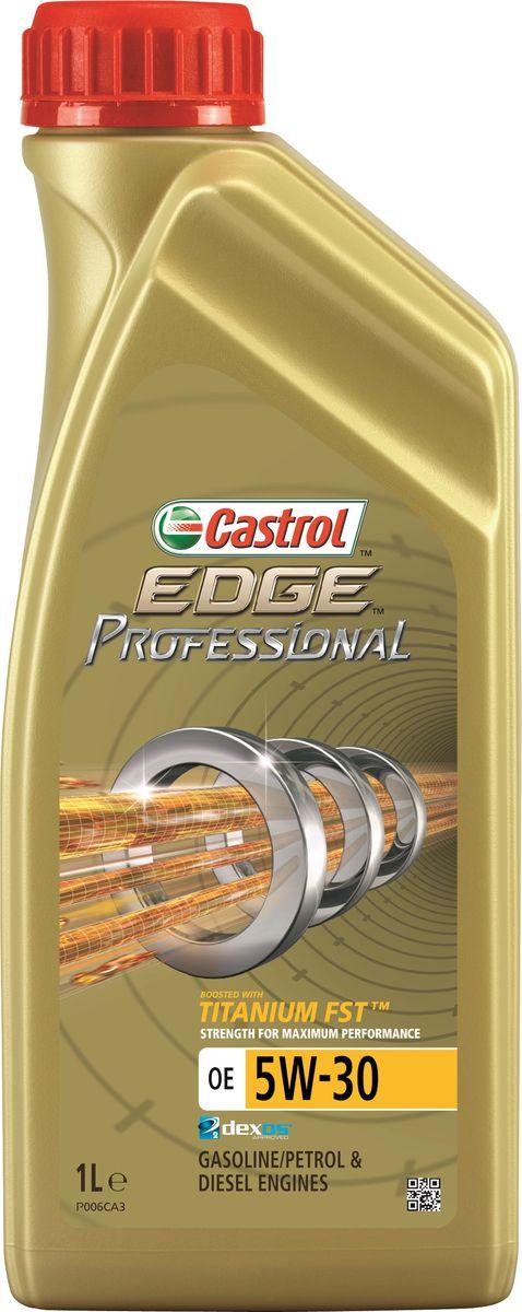 Масло моторное Castrol Edge Professional, синтетическое, OE 5W-30, 1 л15802FПолностью синтетическое моторное масло Castrol Edge Professional произведено с использованием новейшей технологии Titanium FST™. Технология Titanium FST™ на физическом уровне меняет поведение масла Castrol Edge Professional в условиях экстремальных нагрузок.Основой технологии Titanium FST™ являются полимерные металлоорганические соединения, содержащие титан. Таким образом, титан становится компонентом масла и работает в унисон с технологией усиленной масляной плёнки Fluid Strength Technology (FST™), которая была внедрена в 2011 году. Испытания подтвердили, что Titanium FST™ в 2 раза увеличивает прочность масляной плёнки, предотвращая её разрыв и снижая трение для максимальной производительности двигателя.Используя опыт сотрудничества с автопроизводителями, применили такую же технологию, которая ранее использовалась только при производстве масла для конвейерной заливки.Моторное масло Castrol Edge Professional прошло многоуровневую микрофильтрацию. Контроль качества осуществляется с использованием новой технологии оптического измерения частиц Castrol - Optical Particle Measurement System (OPMS).Castrol Edge Professional - первое в мире масло, сертифицированное как CO2- нейтральное в соответствии с мировыми стандартами.Применение.Castrol Edge Professional OE 5W-30 предназначено для бензиновых и дизельных двигателей автомобилей, в которых производитель агрегата рекомендует использовать моторные масла, соответствующие классу вязкости SAE 5W-30 и спецификациям ACEA C3, API SN или более ранним.Castrol Edge Professional OE 5W-30 одобрено к применению ведущими производителями техники (см. раздел спецификаций и руководство по эксплуатации автомобиля).Преимущества.Castrol Edge Professional OE 5W-30 обеспечивает надёжную и максимально эффективную работу современных высокотехнологичных двигателей, созданных по новейшим инженерным разработкам, которые работают в условиях ужесточённых допусков производител
