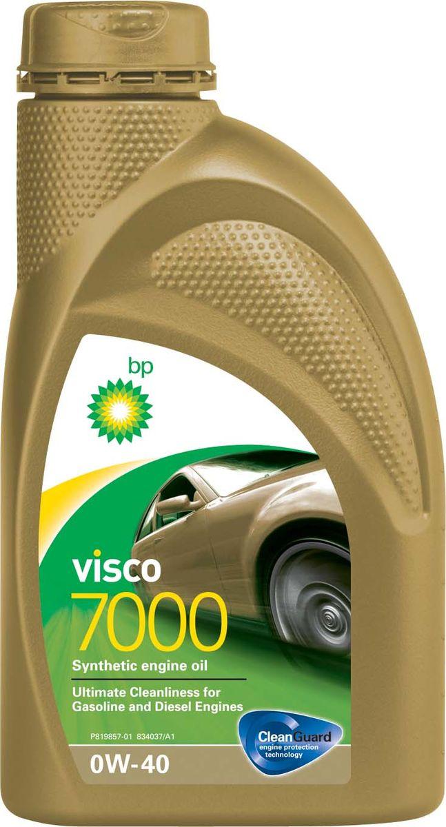 Моторное масло BP Visco 7000 0W-40 12, 1 л15805AОписаниеМоторные масла BP Visco CleanGuard™ препятствуют образованию отложений в двигателе, обеспечивая его бесперебойную работу. Система Clean Guard™ защищает двигатель и дольше поддерживает его в чистоте.Чистый двигатель прослужит дольше и будет работать более эффективно.В условиях повседневной эксплуатации автомобиля в двигателе скапливаются продукты сгорания. Если эти примеси своевременно не удалить, они будут образовывать отложения, которые зачастую становятся главной причиной снижения эффективности работы двигателя и его поломок. Моторные масла BP Visco CleanGuard™ содержат особые компоненты, которые предотвращают образование вредных отложений на стенках рабочих поверхностей двигателя.ПрименениеМоторное масло BP Visco 7000 0W-40 предназначено для бензиновых и дизельных двигателей автомобилей, где производитель рекомендует смазочные материалы, соответствующие классу вязкости SAE 0W-40 и спецификациям ACEA C2, C3, API SM/CF или более ранним.Visco 7000 0W-40 одобрено к применению широким спектром производителей автомобильной техники, включая ДВС укомплектованные дизельным сажевым фильтром (см. раздел спецификаций и руководство по эксплуатации автомобиля).ПреимуществаBP Visco 7000 0W-40 – полностью синтетическое моторное масло наивысшего класса, обеспечивающее:• превосходную чистоту двигателя;• повышенную защиту деталей в тяжёлых условиях эксплуатации;• увеличенный ресурс современных систем очистки отработавших газов;• пониженное образование вредных веществ в выхлопных газах;• повышенную экономию топлива.СпецификацииACEA C2, C3API SM/CFBMW Longlife-04MB-Approval 229.31/ 229.51