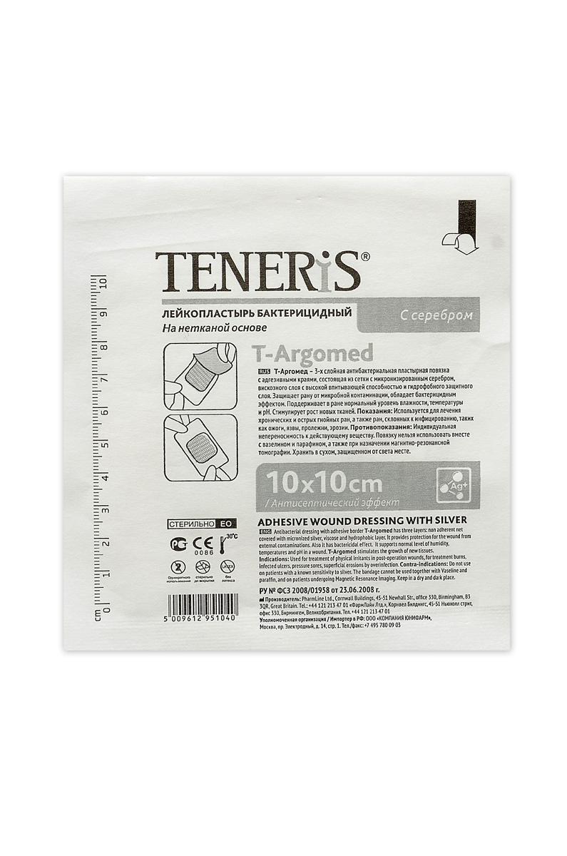 Teneris Раневая (послеоперационная) бактерицидная повязка с серебром T-Argomed+, 60 х 155 х 145 мм, 25 шт95104Т-Аргомед+ - самоклеющаяся антибактериальная пластырная повязка, состоящая из сетки микронизированным серебром, вискозного слоя (хирургический нетканный материал) с высокой впитывающей способностью и гидрофобного защитного слоя. Защищает рану от микробной контаминации, обладает бактерицидным эффектом. Поддерживает в ране нормальный уровень влажности и pH. Стимулирует рост новых тканей. Показания: Используется для лечения хронических и острых гнойных ран, а также ран, склонных к инфицированию, таких как ожоги, язвы, пролежни, эрозии. Отрывается без боли. Имеются противопоказания: Индивидуальная непереносимость к действующему веществу. Повязку нельзя использовать вместе с вазелином и парафином, а также при назначении магнитно-резонансной томографии. Хранить в сухом, защищенном от света месте. Размер 10 х 10 см