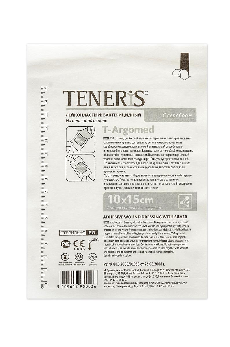 Teneris Раневая (послеоперационная) бактерицидная повязка с серебром T-Argomed+, 65 х 205 х 145 мм, 25 шт95003Т-Аргомед+ - самоклеющаяся антибактериальная пластырная повязка, состоящая из сетки микронизированным серебром, вискозного слоя (хирургический нетканный материал) с высокой впитывающей способностью и гидрофобного защитного слоя. Защищает рану от микробной контаминации, обладает бактерицидным эффектом. Поддерживает в ране нормальный уровень влажности и pH. Стимулирует рост новых тканей. Показания: Используется для лечения хронических и острых гнойных ран, а также ран, склонных к инфицированию, таких как ожоги, язвы, пролежни, эрозии. Отрывается без боли. Имеются противопоказания: Индивидуальная непереносимость к действующему веществу. Повязку нельзя использовать вместе с вазелином и парафином, а также при назначении магнитно-резонансной томографии. Хранить в сухом, защищенном от света месте. Размер 10 х 15 см