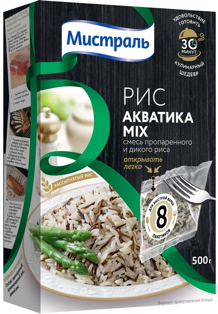 Мистраль Рис Акватика Mix ,8 пакетиков x 62,5 г17001Акватика Mix — это красивая и ароматная смесь янтарных зерен пропаренного риса и молочной зрелости зерен дикого риса Акватика, произрастающего на озерах Северной Америки. Контрастируя, эти два продукта оттеняют вкусы друг друга и вместе образуют не только превосходный гарнир — из этой смеси можно приготовить необычный плов, который украсит праздничный стол.Уважаемые клиенты! Обращаем ваше внимание на то, что упаковка может иметь несколько видов дизайна. Поставка осуществляется в зависимости от наличия на складе.Лайфхаки по варке круп и пасты. Статья OZON Гид