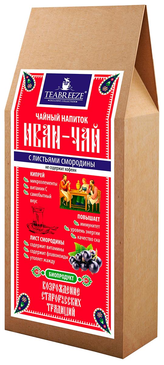 Teabreeze Иван-чай с листьями смородины чайный напиток, 50 г