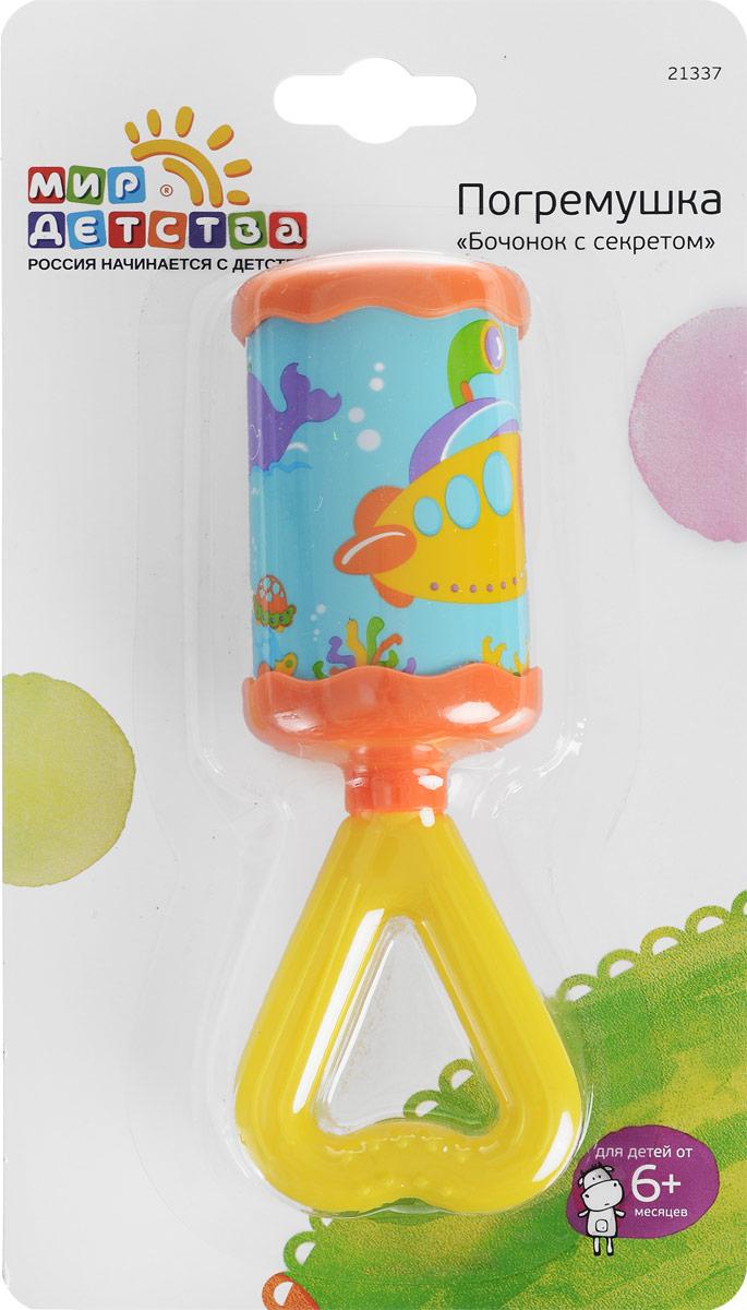 Мир детства Погремушка Бочонок с секретом мир детства игрушка погремушка фигурки непоседы