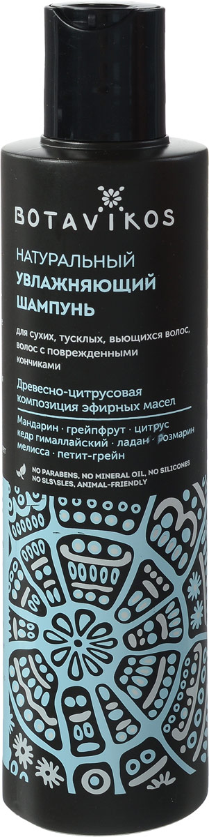 Botanika Шампунь для вьющихся, тусклых волос, с сухими поврежденными кончиками, увлажняющий, 200 мл4640001812200Увлажняющий шампунь от Botanika с древесно-мховой композицией эфирных масел специально разработан для тусклых и вьющихся волос с сухими поврежденными кончиками. Природная формула шампуня способствует прекрасному очищению и увлажнению волос и кожи головы, пользволяя им дольше оставаться чистыми, наполняет энергией и красотой. Эфирные масла амириса, розового дерева, ветиверии, можжевельника, гималайского кедра, лавра и паучули, входящие в состав шампуня, известны своими лечебными свойствами и являются истинным источником удовольствия. Шампунь имеет легкую таящую текстуру и приятный аромат. Товар сертифицирован.Уважаемые клиенты!Обращаем ваше внимание на возможные изменения в дизайне упаковки. Качественные характеристики товара остаются неизменными. Поставка осуществляется в зависимости от наличия на складе.