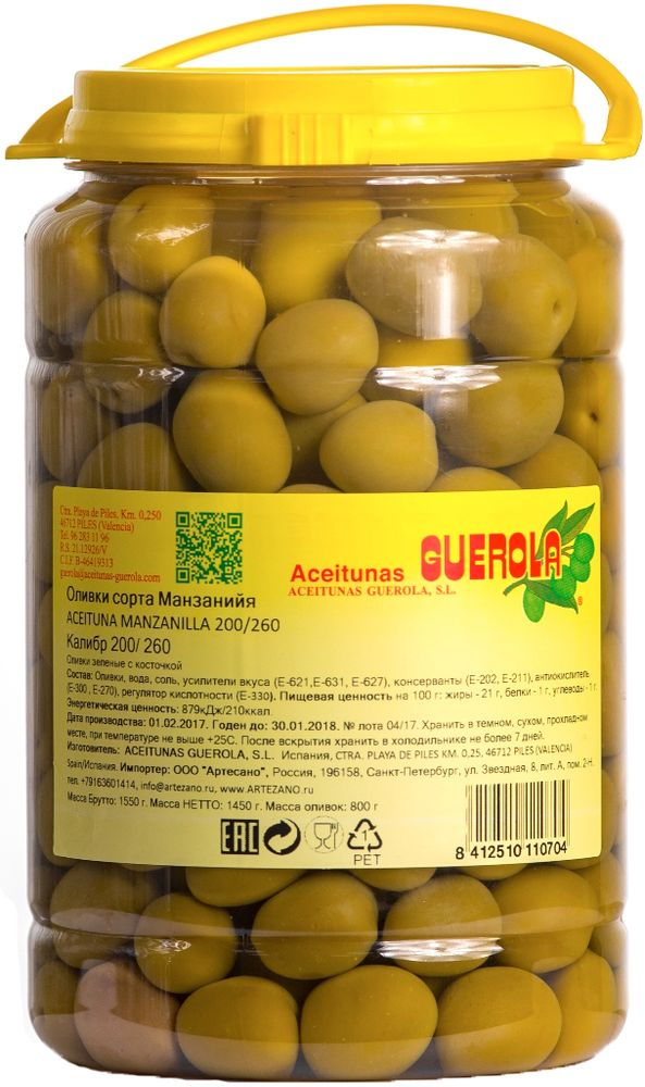 Guerola оливки зеленые Манзанийя калибр 200/260 с косточкой, 800 г8412510110704Оливки зеленые Манзанийя калибром 200/260 с косточкой от испанской семейной компании GUEROLA, которая была основана еще в конце 19 века в Валенсии Рафаэлем Гуэрола и до сих пор ее возглавляют члены семьи. Предприятие выпускает оливки различных видов по традиционных испанским рецептам, консервированные перцы, каперсы и ассорти из этих продуктов. Один из самых популярных столовых сортов оливок. Плоды обладают особым, насыщенным вкусом и плотной структурой. Прекрасны как самостоятельное блюдо, так и компонент для салатов, пиццы, бутербродов, канапе, а также в качестве украшения закусок и соусов.
