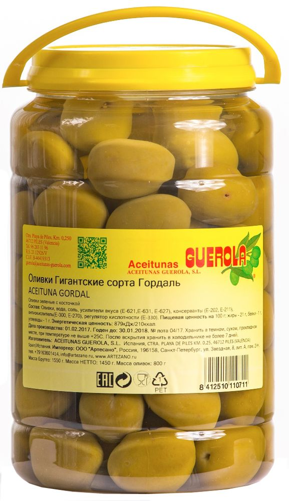 Guerola оливки зеленые Годаль калибр 80/90 с косточкой, 800 г guerola оливки зеленые сорта манзанийя с косточкой 770 г