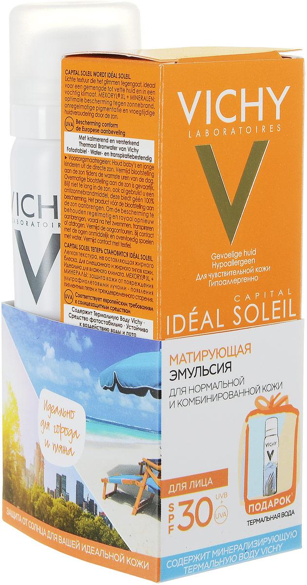 Vichy Матирующая эмульсия для лица Capital Ideal Soleil Драй Тач SPF30, 50мл + Термальная вода 50 мл в подарок vichy тональный крем teint ideal тон 25 30 мл