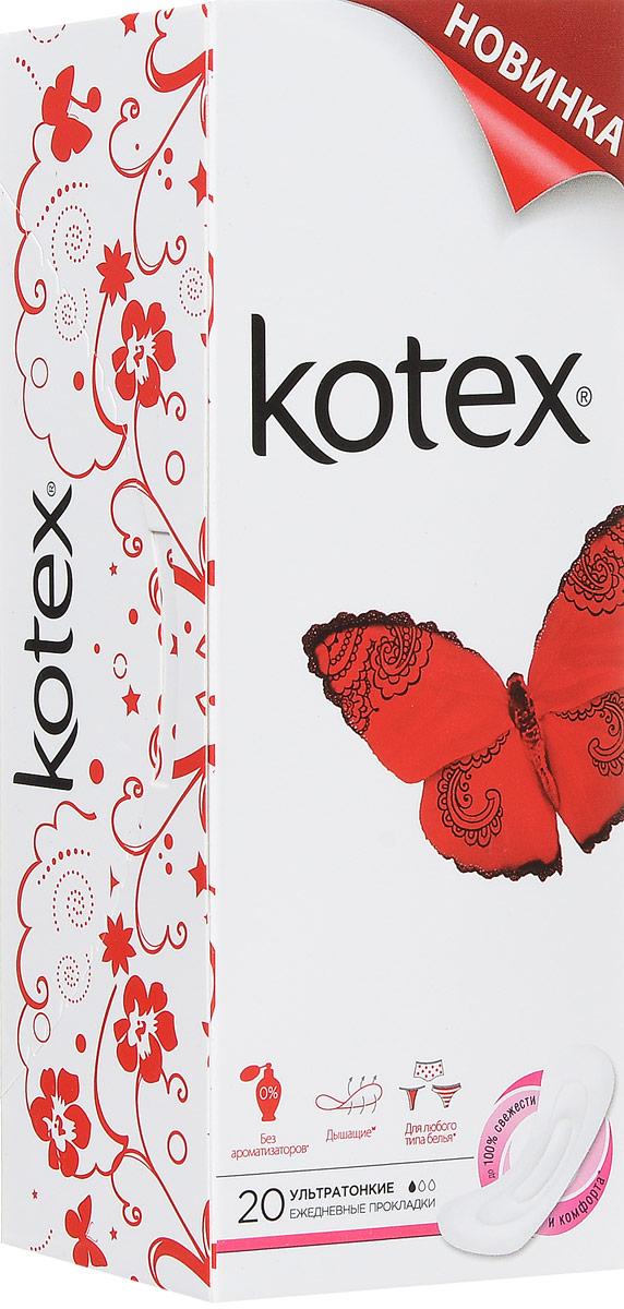 Kotex Прокладки ежедневные Супертонкие, 20 шт9425744Kotex Прокладки ежедневные Супертонкие, 20 шт