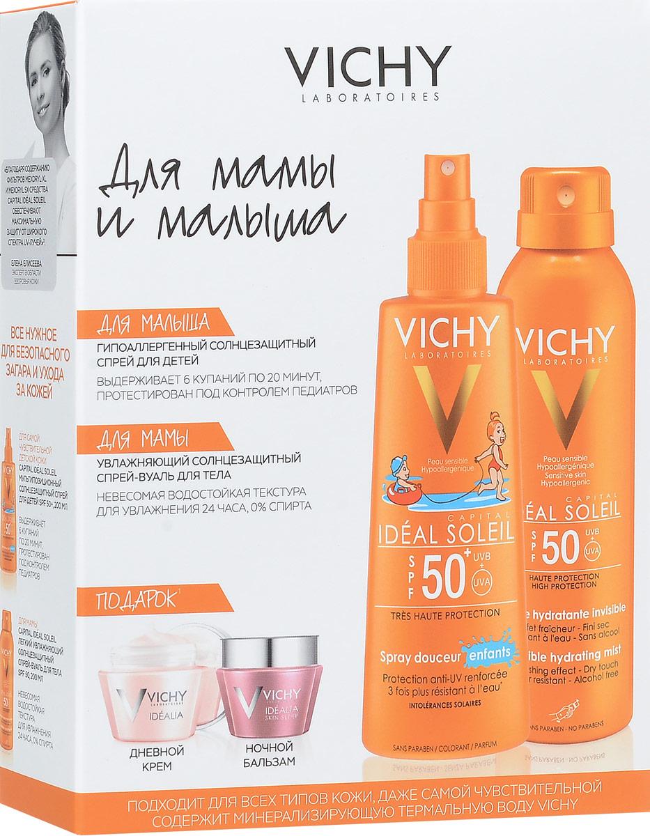 Vichy Набор Capital Ideal Soleil Мама и Малыш: Увлажняющий спрей-вуаль SPF50, 200мл+ Спрей для детей SPF50+, 200мл + Идеалия дневная 15мл и Идеалия ночная 15мл в подарокVRU04533Спрей-Вуаль Vichy Capital Ideal Soleil Увлажняющий Spf 50: Эффективность: Первый невесомый спрей, который не содержит спирта; Подходит даже для самой чувствительной кожи; Увлажняет 24 часа; Водостойкий.АКТИВНЫЕ КОМПОНЕНТЫ: UVB [Eusolex HMS, OCTOCRYLENE, ETHYL HEXYLSALICYLATE, Uvinul T150*]; UVA [Parsol1789]; UVA+ UVB [MexorylXL]; витамин Е ; Термальная вода VICHY SPA. * Только SPF 50. ТЕКСТУРА: Невесомый спрей-вуаль, прозрачной дымкой ложится на кожу, быстро впитывается, не оставляет разводов и белых следов; Нелипкий, нежирный. СПРЕЙ VICHY CAPITAL IDEAL SOLEIL ДЛЯ ДЕТЕЙ SPF50+: ЭФФЕКТИВНОСТЬ: Содержит Термальную воду VICHY SPA, которая усиливает защиту детской кожи; Суперводостойкий, выдерживает 6 купаний по 20 минут; Протестирован под контролем педиатров. АКТИВНЫЕ КОМПОНЕНТЫ: UVB [ETHYLHEXYL SALICYLATE, Uvinul T150];UVA [Parsol1789, Tinosorb S, MexorylSX];UVA+UVB [MexorylХL], витамин Е, Термальная вода VICHY SPA. ТЕКСТУРА: Легкий спрей с эффектом пудры.
