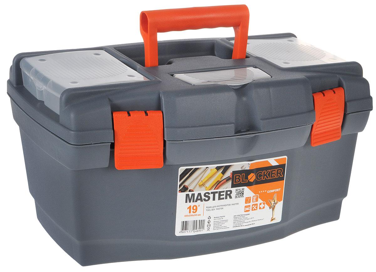 Ящик для инструментов Blocker Master, цвет: серый, оранжевый, 485 х 250 х 245 ммПЦ3702-НСРСВИНЦОРЯщик Blocker Master предназначен для хранения инструмента и других хозяйственных нужд. Классическая форма, внутренний лоток для эффективной организации хранения. Блоки для мелочей на крышке идеально подходят для размещения мелких скобяных изделий. Надежные замки позволяют безопасно переносить ящик с большой загрузкой. Отверстие для крепления навесного замка позволит защитить инструмент при транспортировке.