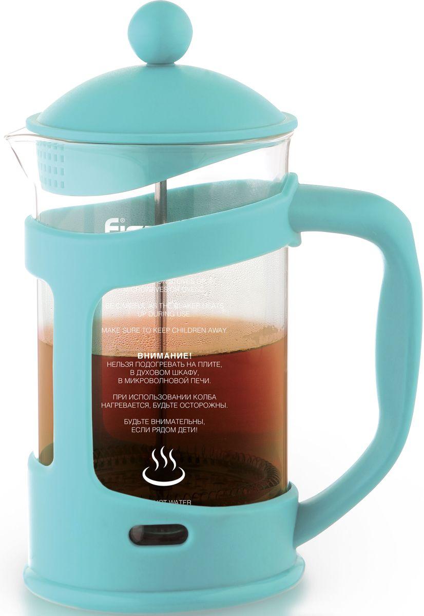 Чайник заварочный Fissman Gamma, с поршнем, цвет: голубой, 800 мл. 9038FP-9038.800Заварочный чайник Fissman изготовлен из жаропрочного стекла и пластика. Фильтр-поршень из нержавеющей стали оснащен ситечком для обеспечения равномерной циркуляции воды. Засыпая чайную заварку или кофе под фильтр, заливая горячей водой, вы получаете ароматный напиток с оптимальной крепостью и насыщенностью. Остановить процесс заваривания легко, для этого нужно просто опустить поршень, и все уйдет вниз, оставляя вверху напиток, готовый к употреблению. Изделие оснащено эргономичной ручкой, которая обеспечит безопасный и удобный хват.Такой чайник позволит быстро и просто приготовить свежий и ароматный кофе или чай.Объем: 800 мл.