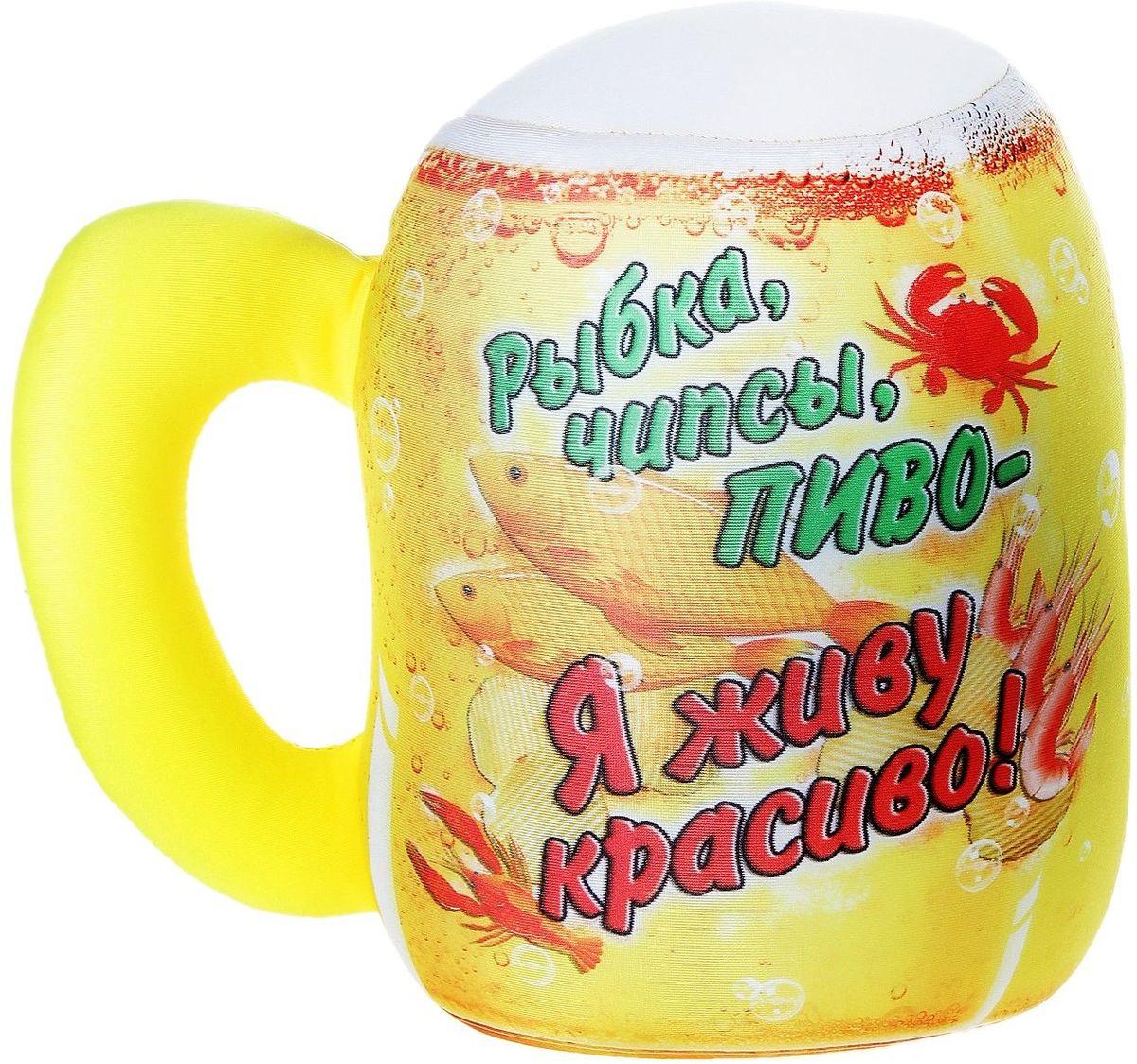 Sima-land Игрушка-антистресс Кружка пива Я живу красиво! 105444105444