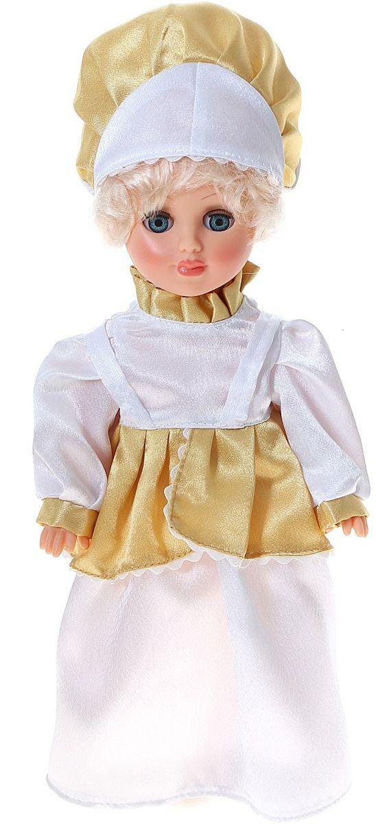 Sima-land Кукла Вятская красавица 75 см 1066664 браслеты bijoux land браслет