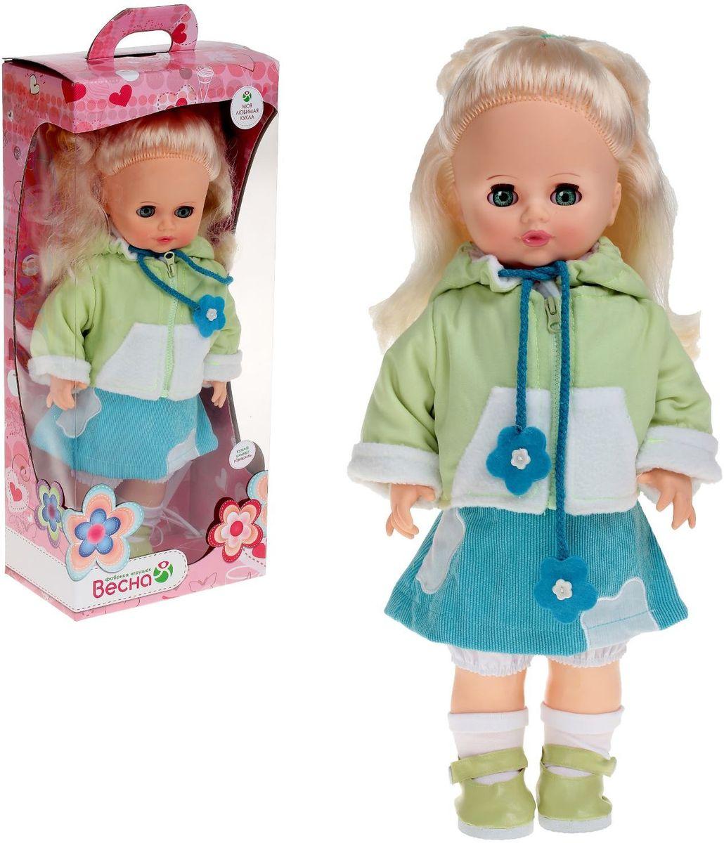 Весна Кукла озвученная Инна цвет одежды голубой светло-зеленый - Куклы и аксессуары