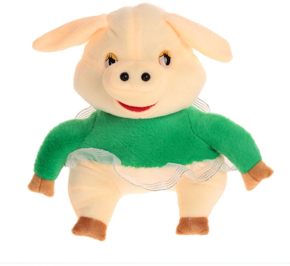 Радомир Мягкая игрушка Свинка Матильда 22 см 2008839 радомир мягкая игрушка собака соня 55 см 2008906