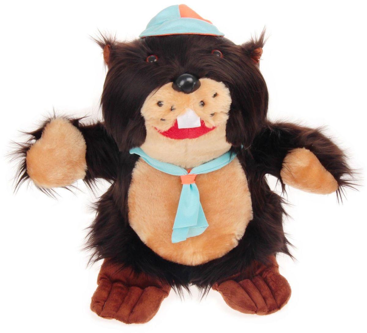 Радомир Мягкая игрушка Бобр Прокоп 46 см 2008889 радомир мягкая игрушка собака соня 55 см 2008906