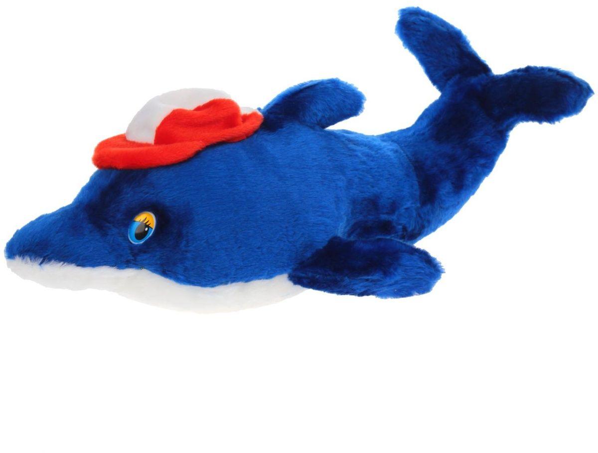 Радомир Мягкая игрушка Дельфин Бриз 50 см 2008896 радомир мягкая игрушка собака дог 66 см 2008876