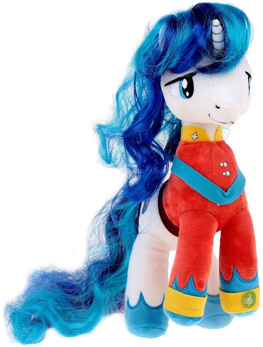 Hasbro Мягкая игрушка озвученная My Little Pony. Принц Шайнинг Армор 25 см 2026648 мульти пульти мягкая игрушка принцесса луна 18 см со звуком my little pony мульти пульти