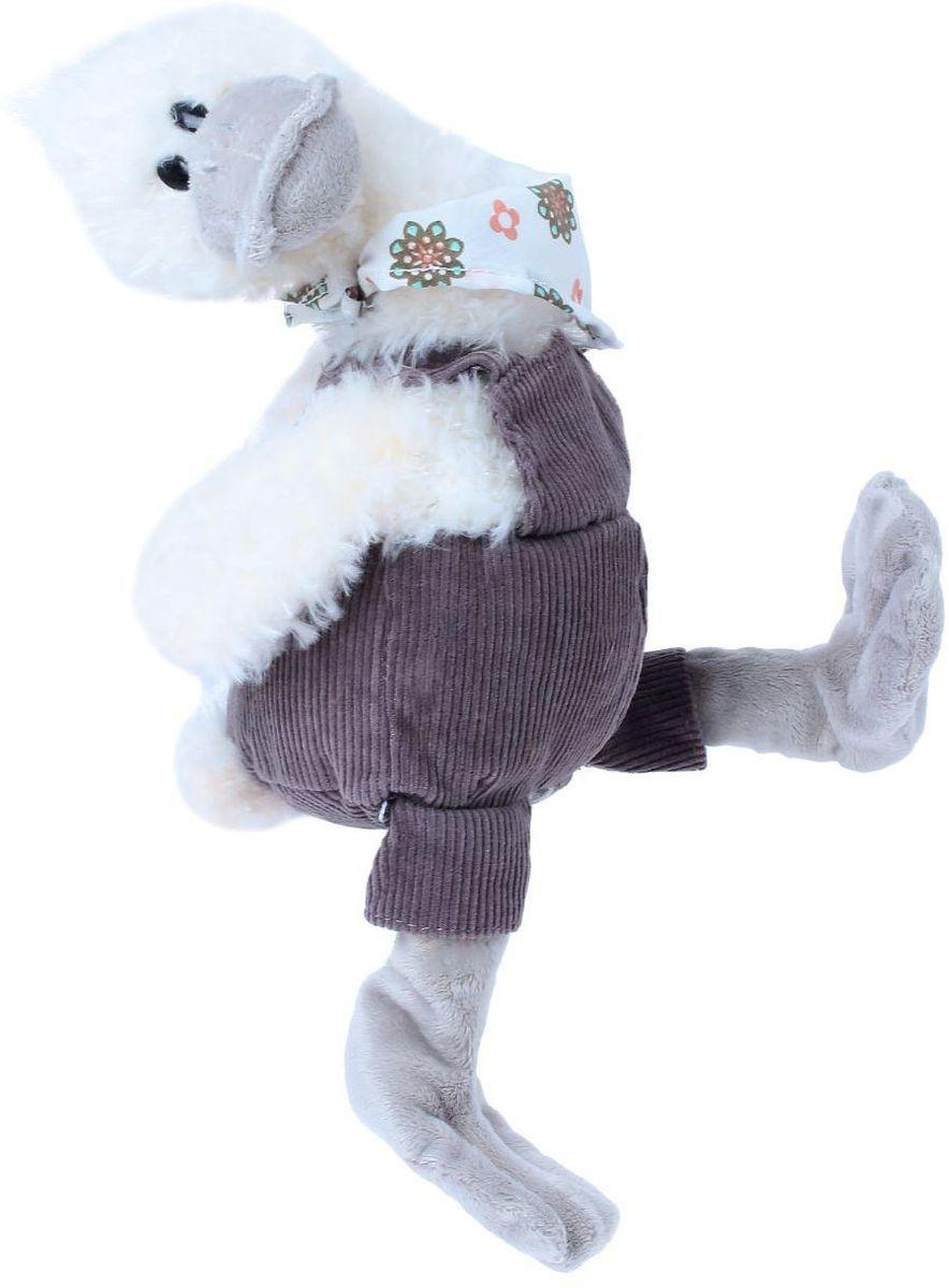 MaxiToys Мягкая игрушка Утка Гарольд 23 см